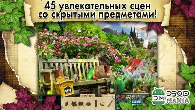 Скриншот 100% Hidden Objects 2 №3