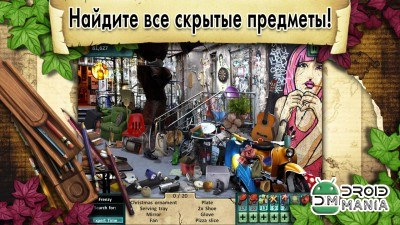 Скриншот 100% Hidden Objects 2 №4