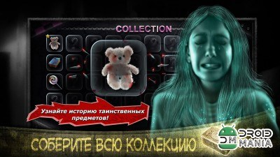 Скриншот SlenderMan Origins 3 Full Paid №4