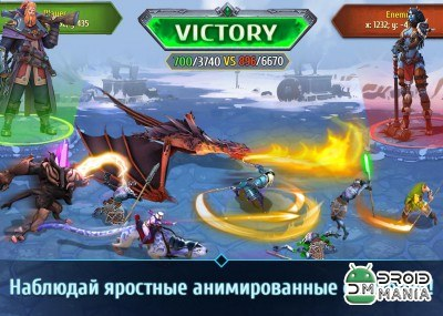 Скриншот Nords: Heroes of the North №2