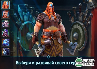 Скриншот Nords: Heroes of the North №3