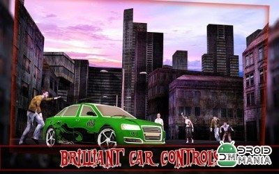 Скриншот Zombie Escape Driving 3D №1