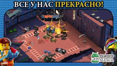 Скриншот The LEGO Movie Video Game №1