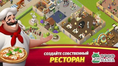 Скриншот World Chef №1