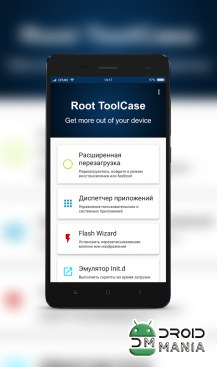 Скриншот Root ToolCase №1