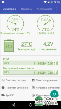 Скриншот Assistant Pro for Android №1