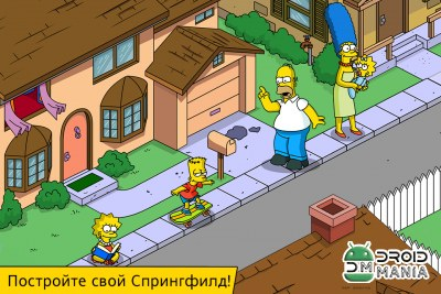 Скриншот The Simpsons: Tapped Out №1