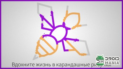 Скриншот Lines - Physics Drawing Puzzle №1