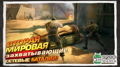 Скриншот Brothers in Arms 3 №1