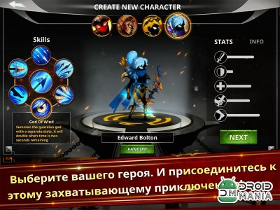 Скриншот Stickman Legends - Ninja Warriors: Shadow War №1