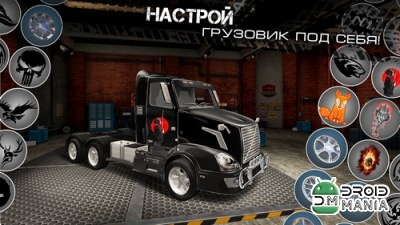 Скриншот World of Truck: Build Your Own Cargo Empire №1