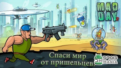 Скриншот Mad Day 2: Shoot the Aliens №1