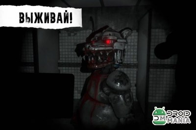 Скриншот CASE: Animatronics №1