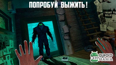 Скриншот Bigfoot Monster Hunter №1
