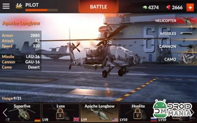 Скриншот World of Gunships №1