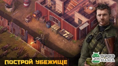 Скриншот Dawn of Zombies: Survival after the Last War №1