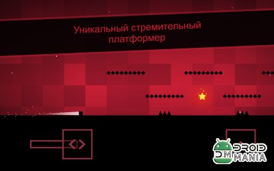 Скриншот SSR - Super Speed Runner №1