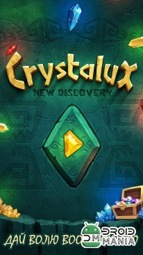 Скриншот Crystalux. New Discovery №1