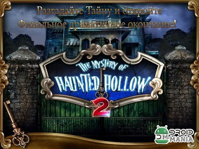 Скриншот Mystery of Haunted Hollow 2 №1