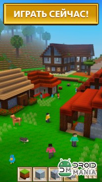 Скриншот Block Craft 3D Бесплатная игра / Block Craft 3D: Free Simulator №1