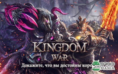 Скриншот Kingdom of War №1