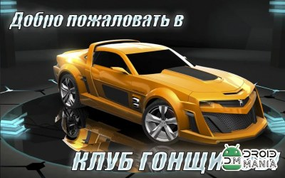 Скриншот Traffic Nation: Уличные гонки / Traffic Nation: Street Drivers №1