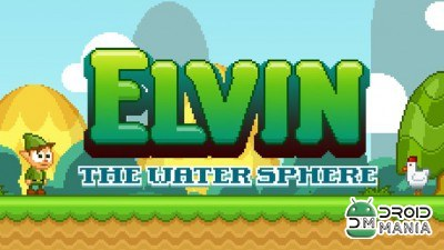 Скриншот Elvin: The Water Sphere №1