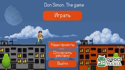 Скриншот Don Simon. The game №1