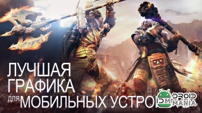 Скриншот Dawn of Titans №1
