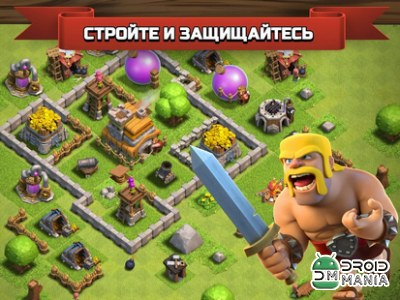 Скриншот Clash of Clans №2