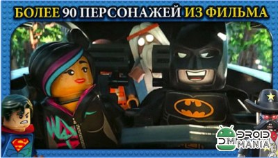 Скриншот The LEGO Movie Video Game №2