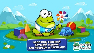 Скриншот Tap the Frog Faster №2
