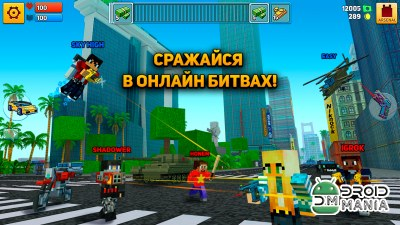 Скриншот Block City Wars + skins export №2
