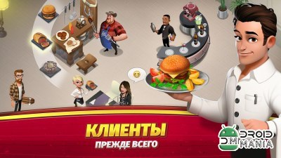 Скриншот World Chef №2