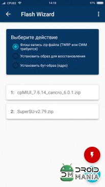 Скриншот Root ToolCase №2