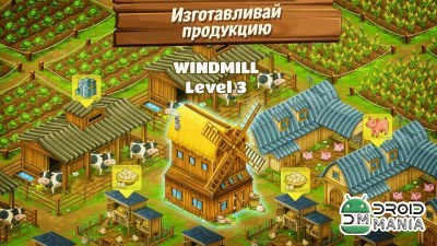 Скриншот Big Farm: Mobile Harvest №2