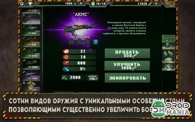 Скриншот Alien Shooter №2
