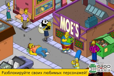 Скриншот The Simpsons: Tapped Out №2