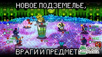 Скриншот Soda Dungeon №2