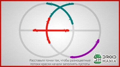 Скриншот Lines - Physics Drawing Puzzle №2