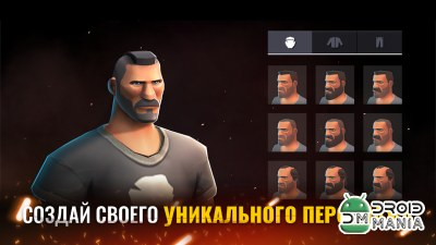 Скриншот The Last Stand: Battle Royale №2