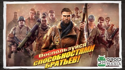 Скриншот Brothers in Arms 3 №2