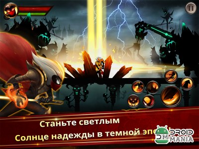 Скриншот Stickman Legends - Ninja Warriors: Shadow War №2