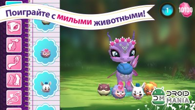 Скриншот Ever After High: Baby Dragons №2