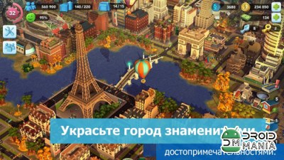 Скриншот SimCity BuildIt №2