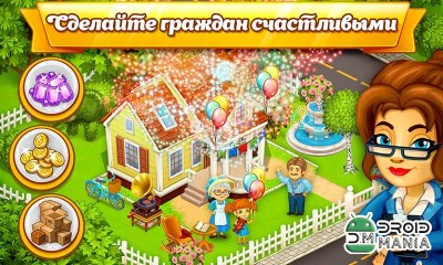 Скриншот Cartoon city: ферма и город / Cartoon City: farm to village №2