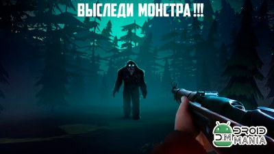 Скриншот Bigfoot Monster Hunter №2