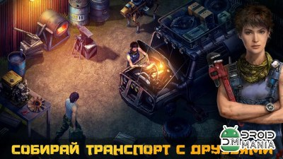 Скриншот Dawn of Zombies: Survival after the Last War №2