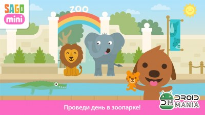 Скриншот Sago Mini Zoo / Sago Mini Зоопарк №2