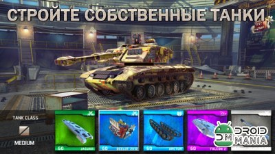 Скриншот Infinite Tanks (iOS) №2